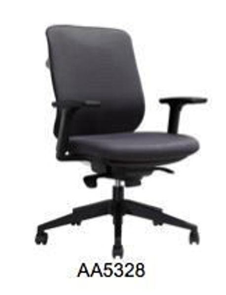 Image High Back Exec Chair - Black