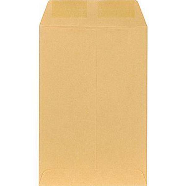 Marander 6x9 Manilla Envelope 90grm
