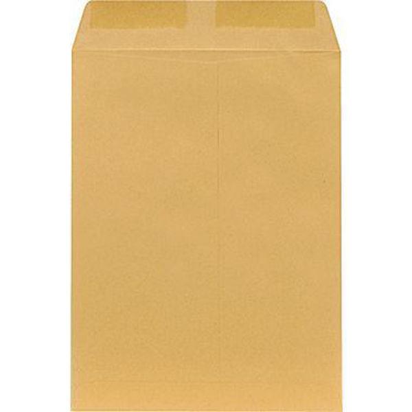 Marander 7x12 Manilla Envelope