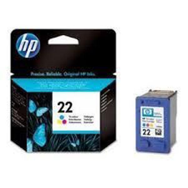 HP C9352A Print Cartridge -Col  (#22)