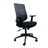 Anji High Back Mesh Chair w/Arms - Black